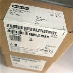 6ES7221-1BF32-0XB0丽水西门子S7-1200PLC模块代理代理商