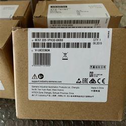 6ES7223-1PH32-0XB0镇江西门子S7-1200PLC模块代理代理商
