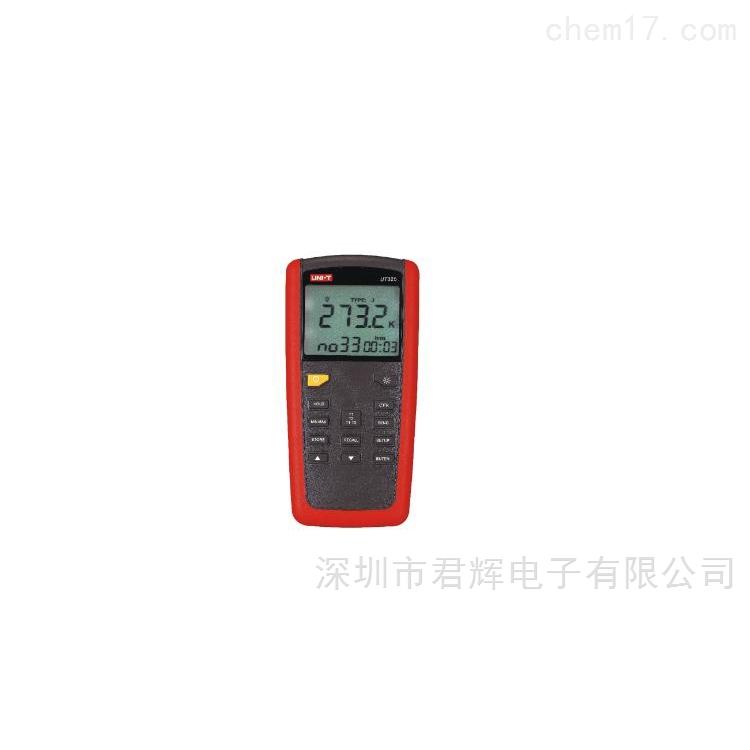 UT325接触式测温仪
