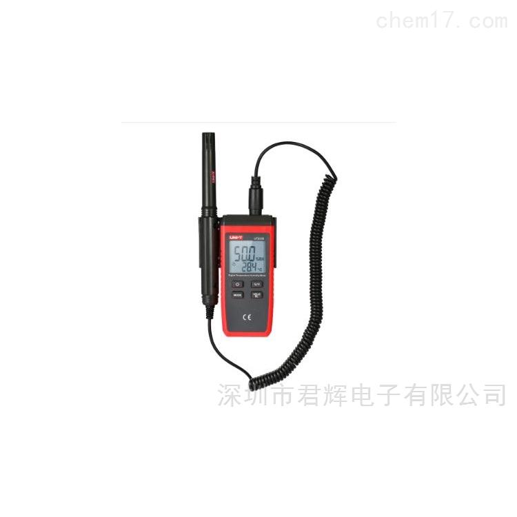 UT333S分体式温湿度计