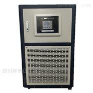 密闭式高低温循环装置