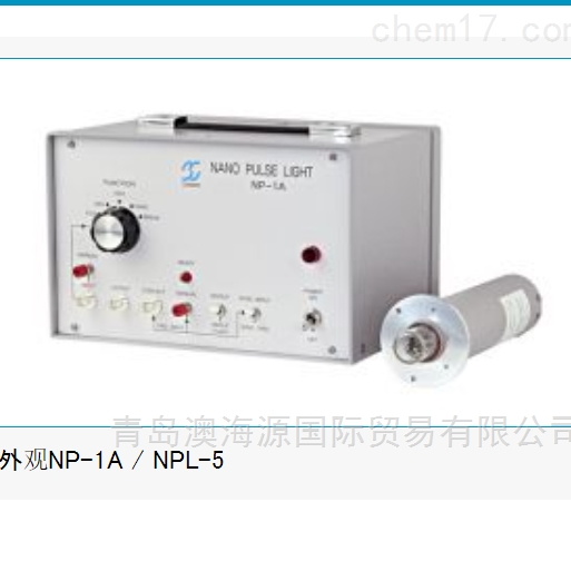 灯箱日本SUGAWARA菅原纳米脉冲光电源NP-1A
