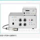 SLA-153-U1灯箱日本SUGAWARA菅原电源ESD-VF2M-U2