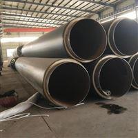 管径325聚氨酯直埋式供热采暖保温管直销价