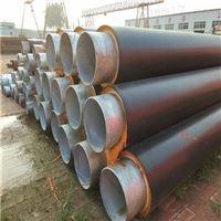 DN450聚氨酯地埋式热水发泡保温管道厂家