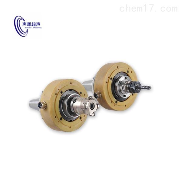 超声波铣削车削超声辅助加工系统
