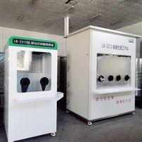 便携移动式核酸收集箱 核酸采集工作站