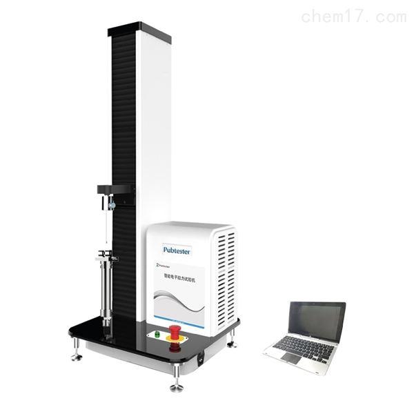 BOPP薄膜断裂伸长率测试仪
