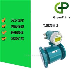 PSTAB500GP進口工業電磁流量計-2020新品價格發布