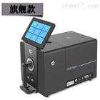 彩谱台式分光测色仪