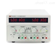 美瑞克RPS3005D-3直流稳压双路电源