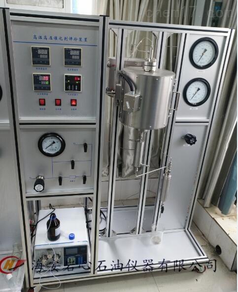 海安岩心重油加氢高压微反装置