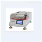 HP-ZRD1000高档卫生纸柔软度测试仪