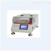 HP-ZRD1000高檔衛生紙柔軟度測試儀