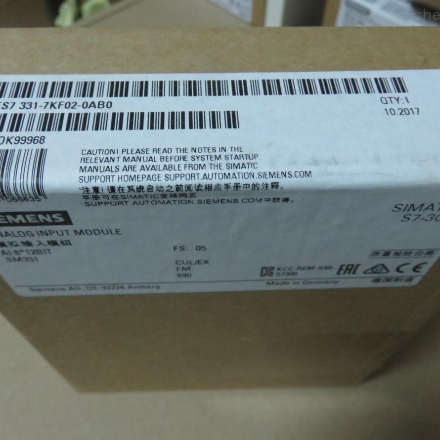 阜阳西门子S7-300模块代理商