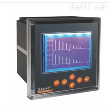 多功能智能電力儀表