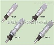 測微頭148 系列 — 小型化標準型 MHS