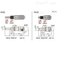 測微頭 148 系列 — 0.25mm/rev 精細進給