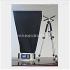 国产FL型风量罩风速仪