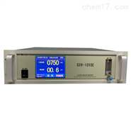 GXH-1050E型紅外線分析器