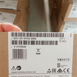 6ES7231-5PD32-0XB0徐州西门子S7-1200PLC模块代理代理商
