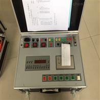 高压开关特性测试仪厂家推荐