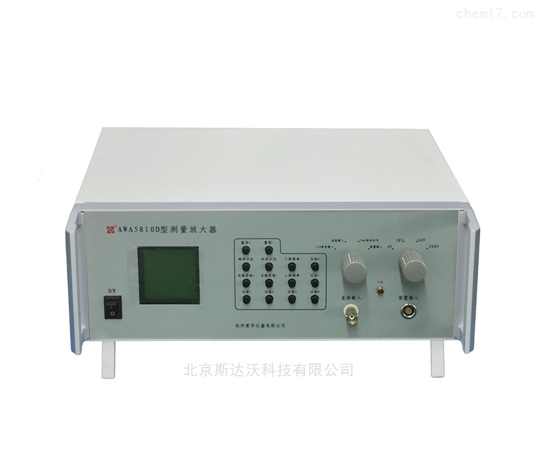 测量放大器