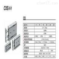 CDQSD16-30DM-A93LSMC气缸 华东总经销