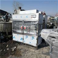 出售尿素、玻璃水二手直线灌装机
