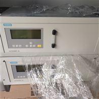 西门子在线气体分析仪ULTRAMAT 23原装正品
