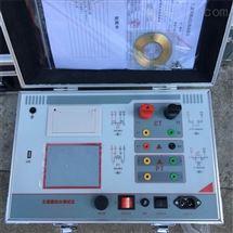 泰宜互感器伏安特性测试仪*