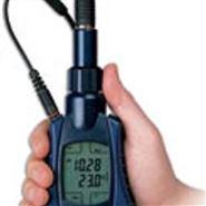 北京电阻率盐度TDS测定仪