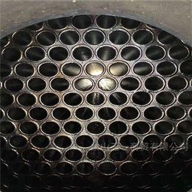 二手80平方列管式冷凝器,,,,