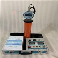 ZGF600KV/2mA直流高压发生器