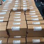 莆田西门子S7-200 SMART模块代理商