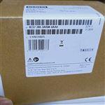 南平西门子S7-200 SMART模块代理商