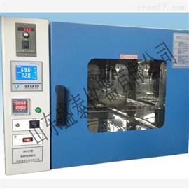 SH127-1粘附性測定儀SH127潤滑脂