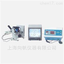 WD-9408C型显微(细胞)电泳系统