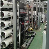 医疗器材用纯水设备厂家定制