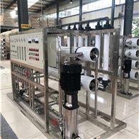 电镀工业废水处理沙碳+树脂+反渗透ro膜纯水