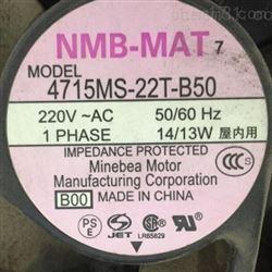 美蓓亞直流風機風扇3108NL-05W-B29