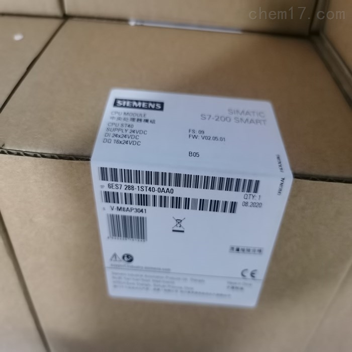 阳江西门子S7-200 SMART模块代理商