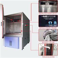 高低温液氮试验箱可程式恒温恒湿交变老化箱
