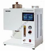 微量残炭测定仪石油产品残炭试验器炭含量