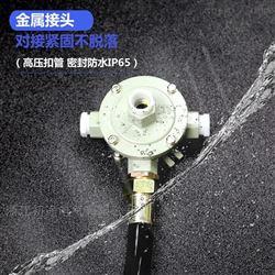 15(内)G1/2 内 防爆挠性管BNG-DN15*500