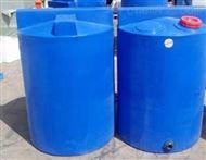 2噸塑料攪拌罐批發