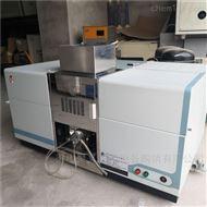 AA-7003M出售二手原子吸收分光光度计