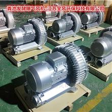 RB-91D-3   18.5KW380V有机肥曝气发酵漩涡气泵
