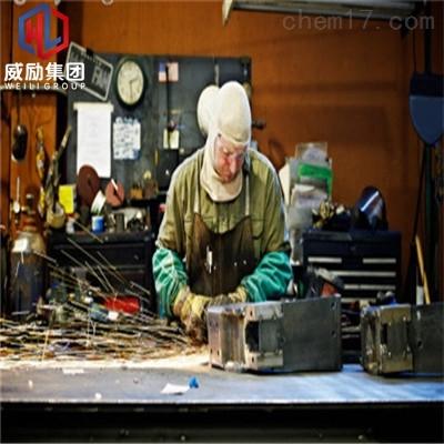 惠州惠东BS S124合金材料