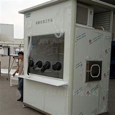 LB-3315户外核酸采样工作柜-配有空调-适合若干环境